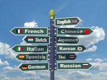 როგორ ვისწავლოთ უცხო ენები მარტივად