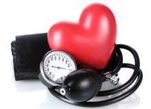 იმკურნალეთ მხოლოდ 7 დღე და დაივიწყეთ მაღალი წნევის და ქოლესტერინის შესახებ