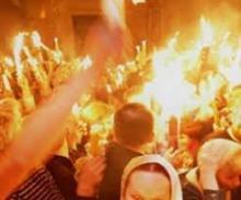 წმინდა ცეცხლის მითი
