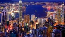 ჰონგ-კონგმა ეკონომიკის განვითარების ტემპით აშშ-ს გადაასწრო(რეიტინგი)
