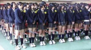 იაპონიაში  სკოლის მოსწავლე გოგონებს ამოწმებენ, აცვიათ თუ არა საცვლები.თუ რატომ, ამას სტატიაში შეიტყობთ