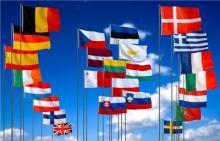გერმანია და ფინეთიც აპირებს ევროკავშირიდან გასვლას?