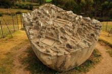 იდუმალი  ქვა, რომელზეც ქალაქის  გეგმაა გამოსახული, მრავალი წელია მოსვენებას  არ აძლევს მეცნიერებს