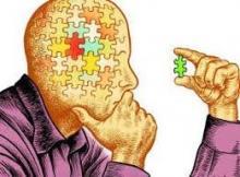 აზროვნება