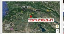 სასწრაფოდ!  საქართველოში 4,8 ბალიანი მიწისძვრა დაფიქსირდა, მიწისძვრის ბიძგები თბილისშიც იგრძნობოდა