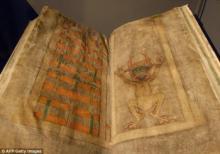 გიგასის კოდექსი - ხელნაწერი წიგნი, რომელიც ერთ ღამეში დაიწერა