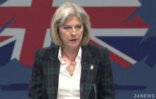 """ბრიტანელები უცხოელებს:"""" დაახვიეთ"""" სახლში არასასურველო სტუმრებო"""