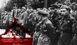 ყველაზე სამარცხვინო ფაქტი საბჭოთა კავშირის ისტორიაში (+  ვიდეო)