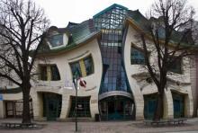 მსოფლიოს 10 ყველაზე უცნაური შენობა