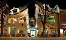 ყველაზე უცნაური სახლები მთელ მსოფლიოში!