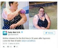 ბრიტანელმა ქალმა 30 წლის შემდეგ პირველად იბანავა