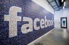 ექსკურსია Facebook – ის გულში