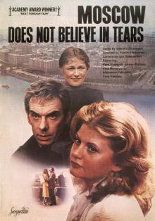 5 საბჭოთა ფილმი,რომელმაც  ყველაზე დიდი პოპულარობა მოიპოვა საზღვარგარეთ
