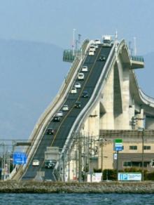 უნიკალური ხიდი იაპონიაში