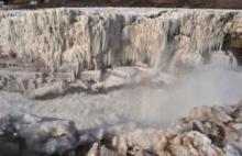 გაყინული ჩანჩქერი