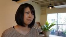 რისთვის იძახებენ იაპონელი ქალები მამაკაცებს სახლში (5 ფოტო)