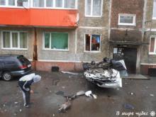 უჩვეულო ავტოსაგზაო შემთხვევა რუსეთში