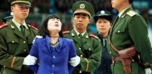 სიკვდილით დასჯა ჩინეთში ხელისუფლების უმაღლეს დონეზე!!!