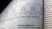 """""""დაიხრჩობიან თუ მოიხარშებიან?"""": ამოცანა საბავშვო სახელმძღვანელოში.(რუსეთი)"""