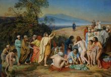 5 ცნობილი სურათი, რომელთა შესახებ სიმართლე დღემდე არავინ იცოდა