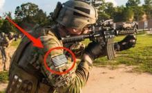 რატომ არის ამერიკელების სამხედრო ფორმაზე დროშა უკუღმა გამოსახული