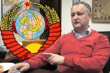 რუსეთის ზეგავლენა ძლიერდება-ორ ქვეყანაში ერთდროულად პრეზიდენტის არჩევნებზე სოციალისტური პარტიის ლიდერები იმარჯვებენ