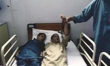 """საუკუნის გამოცანა მედიცინაში: """"მზის ბიჭუნები"""" პაკისტანიდან"""