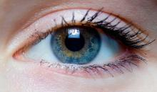 იცოდით რას განსაზღვრავს თქვენი თვალის ფერი?