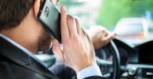 მობილური ტელეფონის 8 საიდუმლო კოდი: როგორ გავიგოთ, გვისმენენ თუ არა