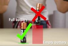 როგორ გავარკვიოთ მარტივად, დამუხტულია თუ არა ელემენტი?
