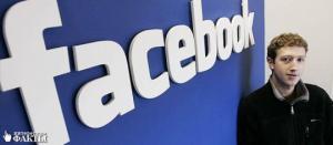 35 საინტერესო ფაქტი Facebook-ზე