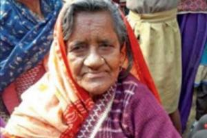 ინდოეთში იპოვეს ქალი,რომელიც 40 წელიწადი გარდაცვლილად ითვლებოდა