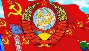 დაუმარცხებელი  ქვეყანა: 15  საინტერესო  ფაქტი საბჭოთა  კავშირის  შესახებ