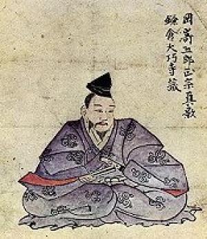 ლეგენდა იაპონიის საუკეთესო ხმლების მჭედელზე
