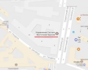 გუგლის რუკაზე კალინინგრადის ფედერალური უშიშროების სამსახური აღმოსავლეთ პრუსიის გესტაპოდაა მითითებული