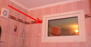 იცით თუ არა რისთვისაა საჭირო სააბაზანოში ეს პატარა ფანჯარა?
