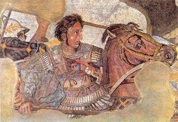 ალექსანდრე მაკედონელის 3 სურვილი...