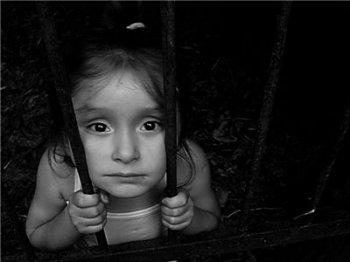 ბავშვთა მიმართ ძალადობა