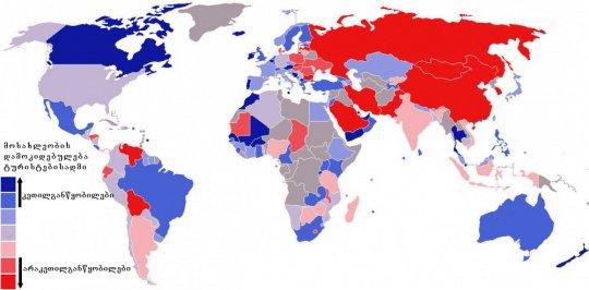გაიცანით მსოფლიო რუკებით