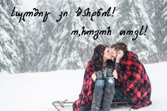 სულშიც კი ბარდნის! ო, როგორ თოვს!-გიორგი ქადაგიძე, ლექსი თოვლზე