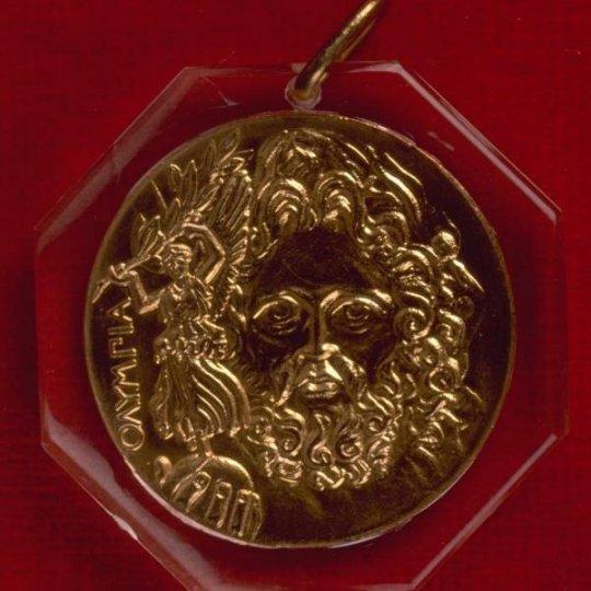 ოქროს მედლები თანამედროვე ოლიმპიადებიდან  (54 ფოტო)