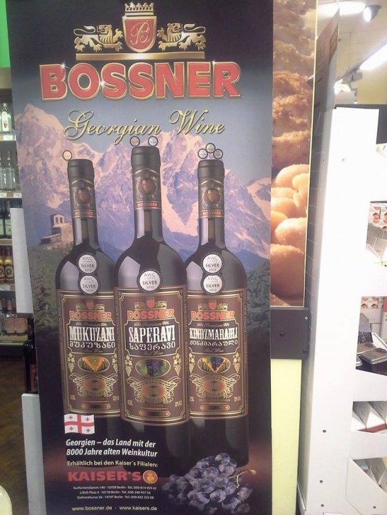 ასე იყიდება ქართული ღვინო ბერლინში
