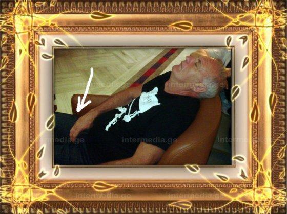 გივი სიხარულიძეს 25 სმ-ანთან ერთად ჩაეძინა