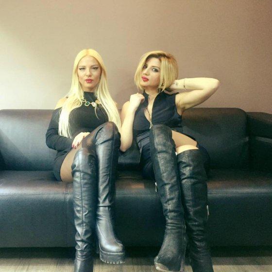 ემილია და ეკუნა