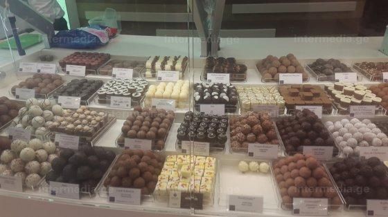 შოკოლადის მუზეუმი