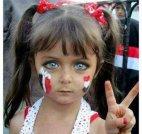 პატარა ეგვიპტელი გოგონა