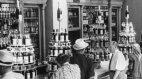 მოსკოვის ალკოჰოლიანი სასმელების მაღაზია-1950 წელი