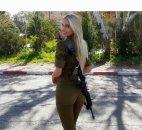 ჯარის-ქალი ისრაელიდან