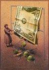 ფულის  არსი