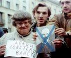 ვალერია ნოვოდვორსკაია ანტისაბჭოურ მიტინგზე-მოსკოვი 90-იანი წლები